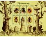Пчеловодные марки